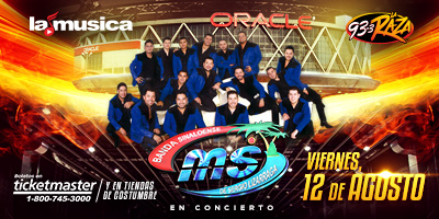 Banda-MS_400x200_Oracle-Arena.jpg
